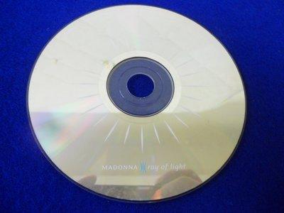 白色小館C07~CD~MASONNA RAY OF LIGHT