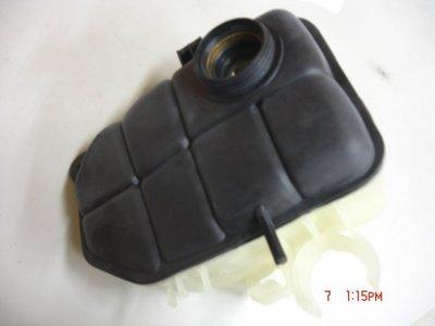 【SFF雙B賣場】BENZ W203 副水箱/副水桶