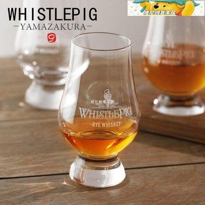 【疫情美國拋單】哨子豬WHISTLEPIG原訂單聞香杯威士忌杯酒杯虧本