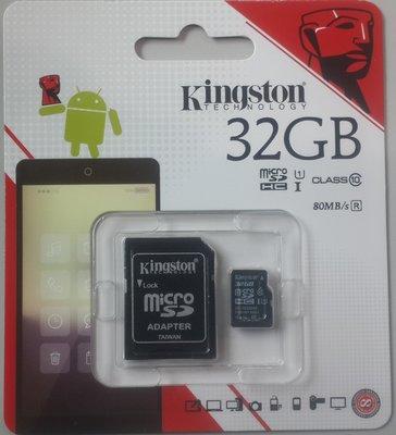 風雅小舖】Kingston金士頓 Micro SD SDC10/32GB CLASS 10記憶卡