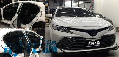☆久豆麻鉄☆ Toyota Camry 8代 適用 (四門氣密) 隔音條 全車隔音套組 汽車隔音條 靜化論 公司貨