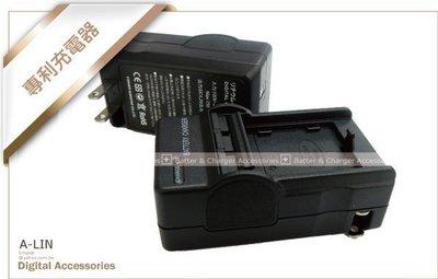《阿玲》BENQ G1 G2F相機專用DLI301 DLI-301【充電器】SLB-10A SLB-11A