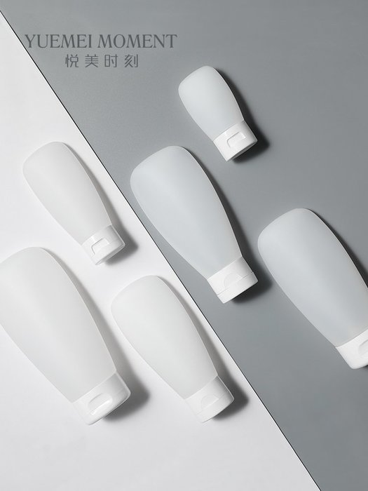 預售款-LKQJD-軟管擠壓乳液瓶洗面奶洗發水沐浴露翻蓋空瓶化妝品分裝瓶旅行套裝
