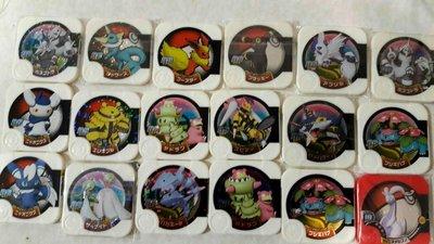 (每張價格不同可先詢問)神奇寶貝寶可夢卡匣 ~超夢y卡匣 第BS01彈 同Z3 超夢 y BS000 A 神奇寶貝 Pokémon Tretta 卡匣