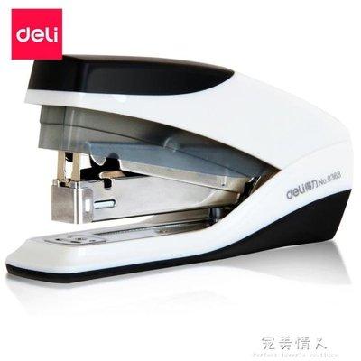省力訂書機 中大號訂書器12號裝訂機 加厚定書機訂書機定書器