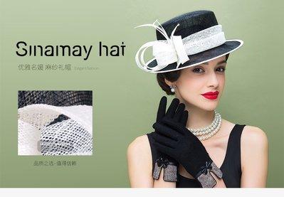 EE 春夏時尚麻紗小禮帽 黑白撞色平頂馬會禮帽英式正裝優雅帽子女