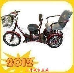 【王哥】新款新款 保健車 八字輪 老人代步車 雙人電動三輪車WG-10661066