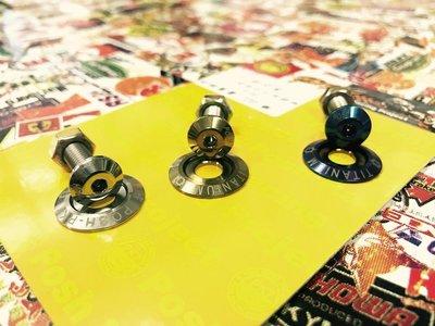 韋德機車精品 POSH 大牌螺絲 鈦合金 車牌螺絲 牌框螺絲 螺絲 可自行搭配顏色 一組兩個