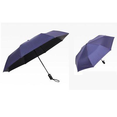 好聚好傘,一鍵開收全自動遮陽傘防曬防紫...