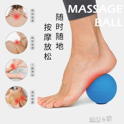 瑜珈按摩球 按摩球筋膜球深層肌肉放松球曲棍穴位足底按摩健身球實心
