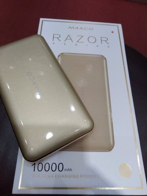 MAXCO RAZOR WIRELESS CHARGER