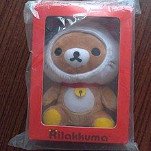 "McDonald's x Rilakkuma ""Prosperity"" Lucky Plush 麥當勞輕鬆小熊齊齊祝福公仔""招財進寶"""