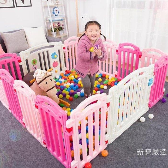 遊戲圍欄 嬰兒球池學步室內安全寶寶樂園家用爬行墊兒童防護柵欄WY