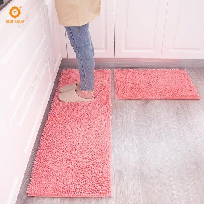 廚房地墊長條地毯臥室床邊墊陽臺進門腳墊衛浴門墊子
