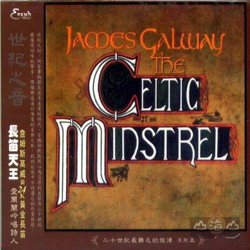 【24K金】愛爾蘭吟唱詩人 The Celtic Minstrel Ireland/詹姆士高威-09026683932