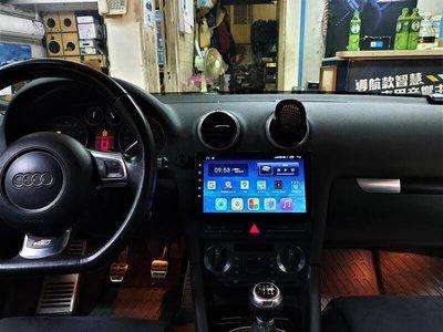 奧迪 AUDI A3 S3 (03-12) 2022年式最新版安卓11.0版八核心6+128智能導航車機