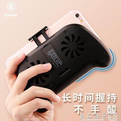 倍思手機散熱神器iphonexsmax通用降溫器x風扇游戲手柄QM
