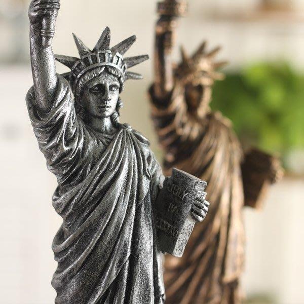 美式自由女神像模型店面家居客廳擺件酒吧裝飾品(兩色可選)*Vesta 維斯塔*