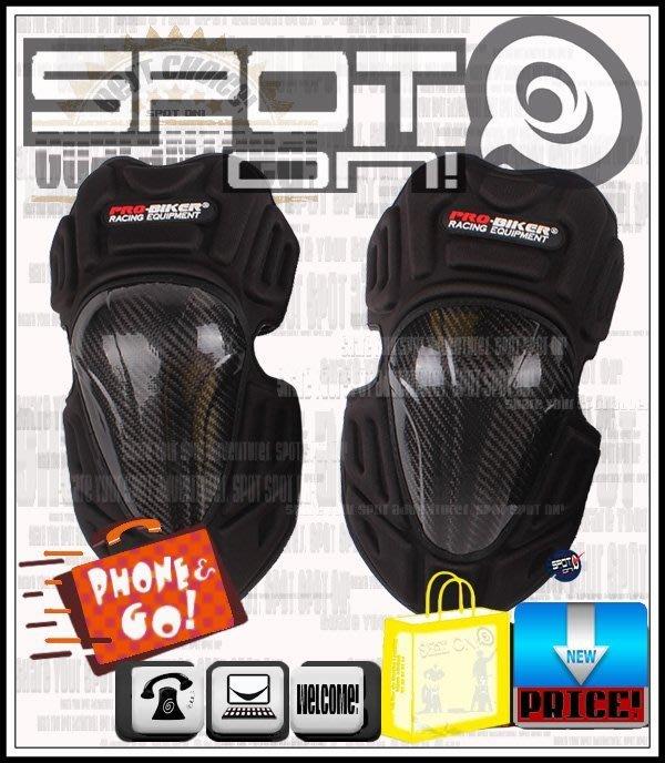 Spot ON - HXP18 兩件式 碳纖維護膝組!內外搭款!丹尼斯 SPYKE 環島 FOX 忠男 蠍子 FZR