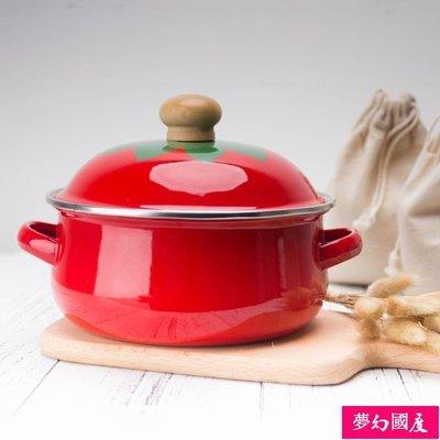 免運  日式18cm 1.5L 琺瑯搪瓷西紅柿湯鍋含保鮮蓋燃氣電磁爐通用【夢幻國度】