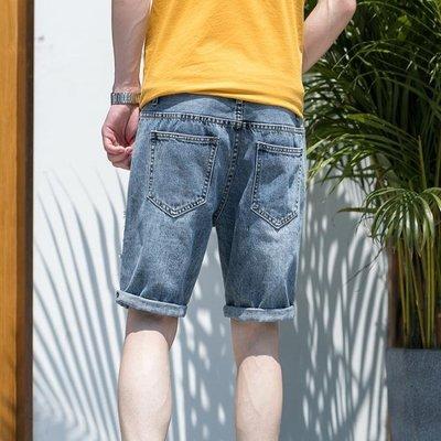 短褲 男士夏季港風破洞牛仔短褲男五分褲潮流乞丐修身韓版薄款休閒男褲 精品鞋包