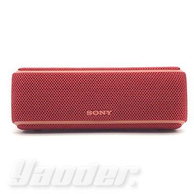 【福利品】SONY XB21 (6) 可攜式無線 BLUETOOTH喇叭☆無外包裝☆免運☆送收納袋
