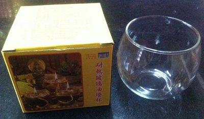 ~長益香舖~ 八國. 耐高溫油燈杯(P224).空白無印字.液態酥油專用.