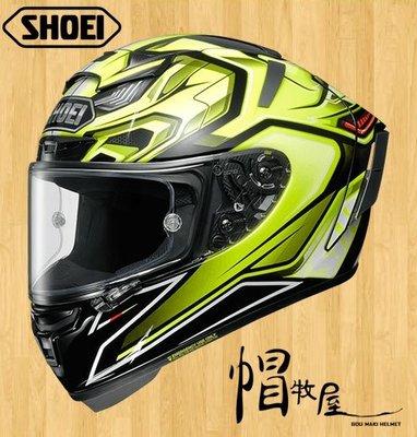 【帽牧屋】 日本 SHOEI X-Fourteen AERODYBN TC-3 全罩式安全帽 X14 公司貨 黃/黑