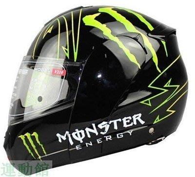 免運 可開發票 鬼爪頭盔  Monster可樂安全帽  川崎機車騎士帽 〖伍月生活小鋪〗