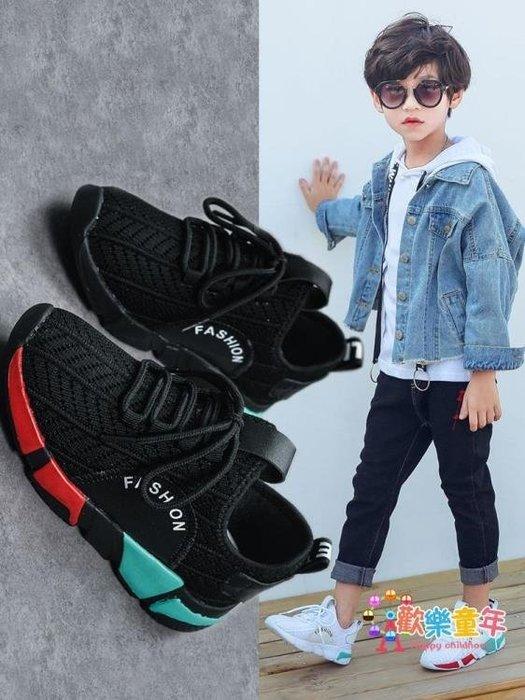 男童鞋子2018新款夏季兒童運動鞋春秋透氣網布女童小白鞋休閒網鞋