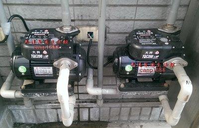 加壓馬達~抽水馬達 故障維修檢測~ 安裝 服務 *詢問區 電子恆壓機 抽水機 KQ200N KP320 TP320
