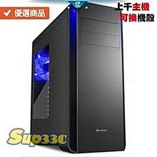 G4900 2核 華碩 H110M K 9A1 文書 辦公 家庭劇院 設計 WIM10 WIN7 電競主機 電腦 螢幕