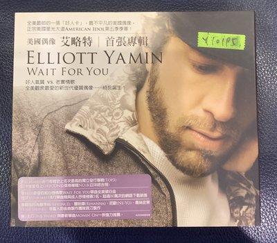 *還有唱片行*ELLIOTT YAMIN / WAIT FOR YOU 二手 Y10195