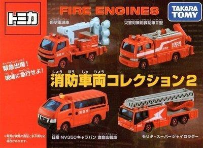 《TAKARA TOMY》TOMICA汽車組--消防車輛組2
