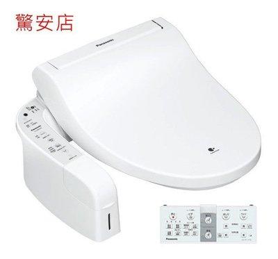 **驚安店**Panasonic DL-AWK200 泡洗淨瞬熱式免治馬桶座 附中文說明 2018年式