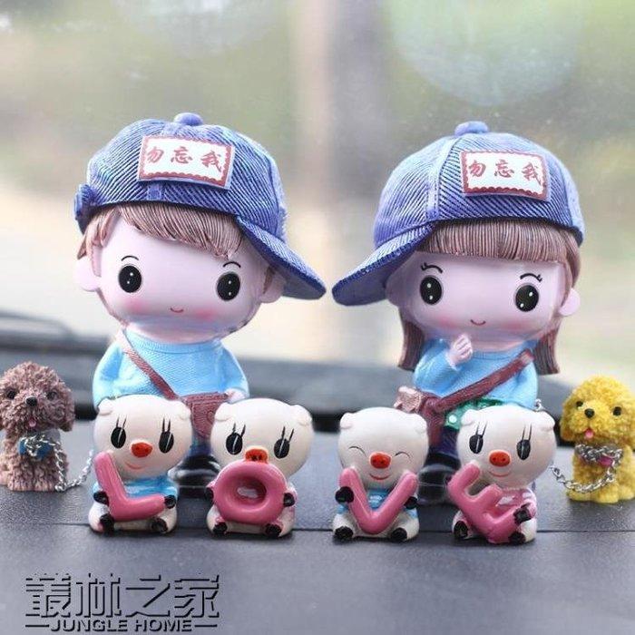 可愛汽車配飾車頭擺件氣車裝飾用品車內漂亮娃娃飾品創意車載內飾
