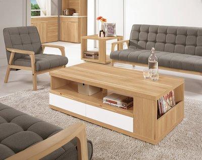 CH233-2 柏納德雜誌架茶几/大台北地區/系統家具/沙發/床墊/茶几/高低櫃/1元起/超低價/高品質