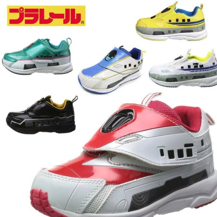 《FOS》日本 PLARAIL 兒童 新幹線 球鞋 童鞋 運動鞋 可愛  孩童 幼稚園 開學 國小 上學 禮物 熱銷
