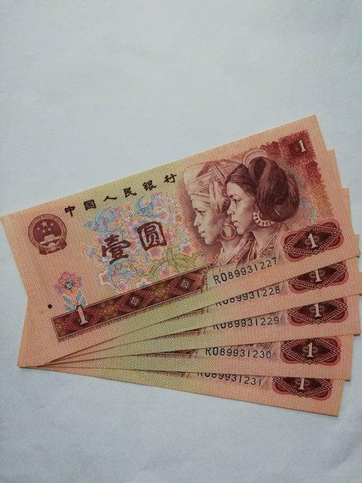 第四套人民幣9001,金杯桃紅,5連號,全新,5張一組