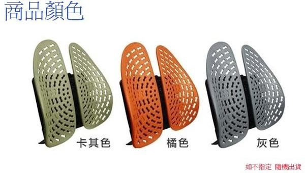 透氣舒適雙背墊 坐椅腰墊 脊椎保護可調式彈性支撐設計 消除腰酸背痛適用椅墊 脊椎矯正靠墊