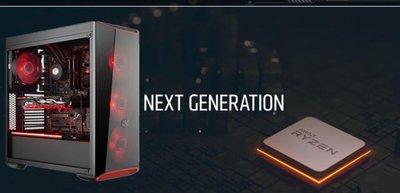 【格林電腦】『微星』Ryzen 3700X/RX5700 XT/X570主機板/D60G RGB記憶體/水冷「秒殺預購」