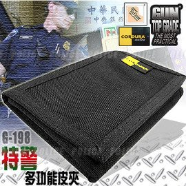 丹大戶外用品【GUN TOP GRADE】G-198 特警多功能皮夾