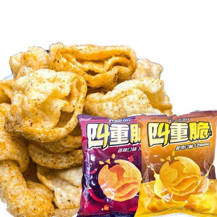 【卡迪那】四重脆 台灣 烏龜餅乾 40公克