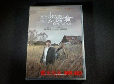 [DVD] - 噩夢邊境 Mean Dreams ( 采昌正版 )
