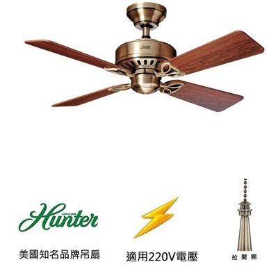 [top fan] Hunter Ba...