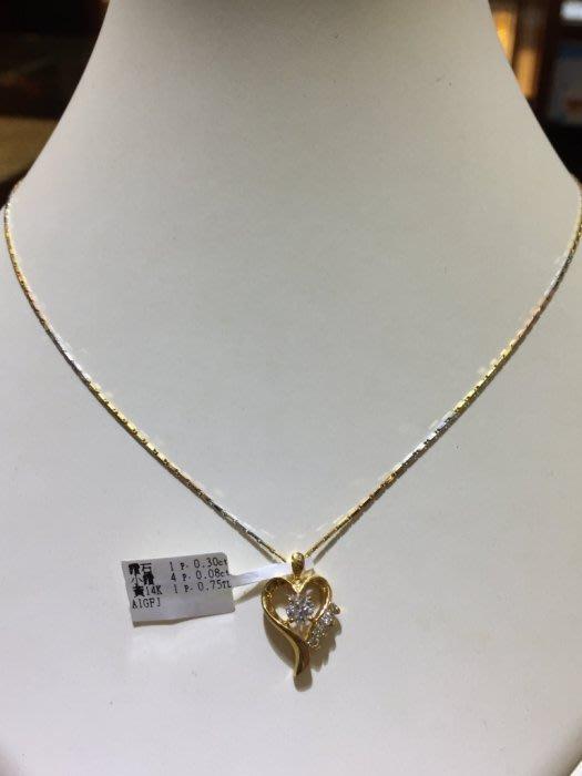 30分天然鑽石項鍊,黃K金愛心造型設計,超值出清優惠商品25800