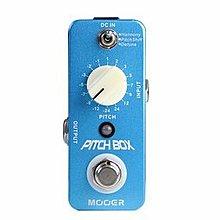 【民揚樂器】效果器 Mooer Pitch Box 複音 合聲 移調 公司貨享保固
