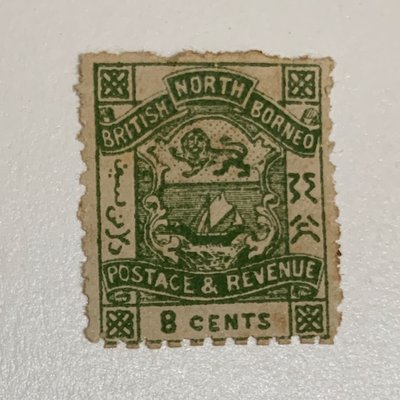 北婆羅洲 1888-1889 British North Borneo & Postage Revenue. 8 cents
