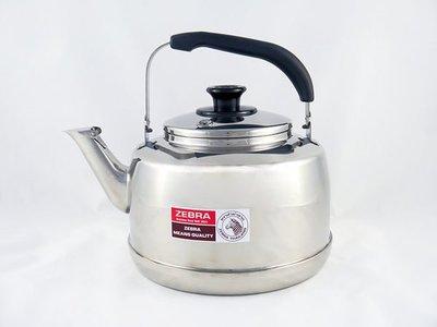 斑馬牌 厚304不鏽鋼 笛音茶壺 7.5L 開水壺/笛音壺