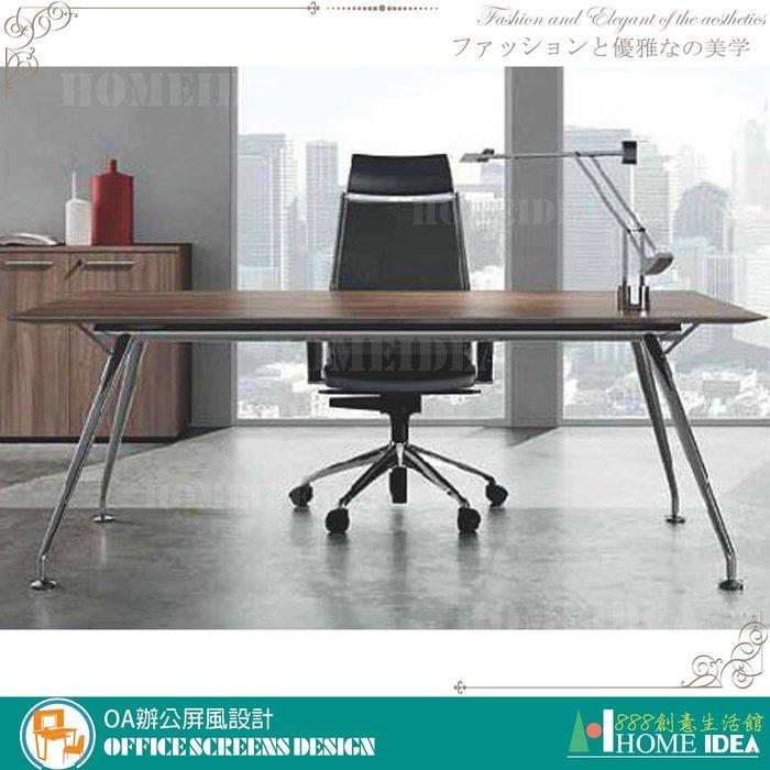 『888創意生活館』420-34辦公OA設計規劃$1元(23-1OA辦公桌辦公椅書桌l型會議桌電腦桌電腦椅)台南家具